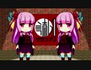 【読ム-1_2019】琴葉茜と金印【VOICEROID漫才】