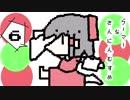 【手書き】ゲーマーな三人娘6【東方】