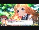 【プリコネR】新キャラ登場!アンのキャラストーリー2【アン】