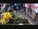 【フィリピン】慰安婦像撤去に抗議する集会が開かれました