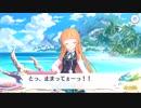 【プリコネR】新キャラ登場!アンのキャラストーリー3【アン】
