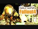 実況プレイ「ようこそ!ヌカ・ワールドへ!!」Fallout4 #6