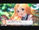 【プリコネR】 アン、キャラストーリー1~2話【1080Pアプコン】
