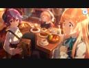 【プリコネR】 アン、キャラストーリー3~4話【1080Pアプコン】