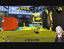 【Splatoon2】デュアルスイーパーとともに part3【VOICEROID実況】