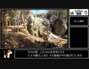 第60位:【ゆっくり】Pokémon GO RTA 野間岳 02:23:03