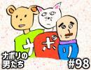 [会員専用] #98 新春オリジナルイラスト発表回