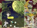 『月ノ美兎が幻想入り』通しプレイ