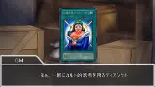 【クトゥルフ神話TRPG】すきばらの神 part3【実卓リプレイ】