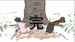 『死亡したらシリーズ終了』初見で行く猫と猫達の隻狼 part.1《終》