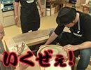 嵐・梅屋のスロッターズ☆ジャーニー #445 【無料サンプル】