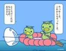 プルを海に不法投棄