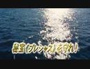 映画カブト&ボウケンジャー 特報