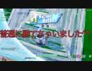【フォートナイト】亀人変人4人組の記録S8 part2【KaMe】