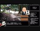 【ゆっくり】天香久山RTA 6:50 & IGA 6:00【大和三山】