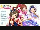 【プレイ動画】 蝶よ花よ! 共通√3-1 【音声カット版】