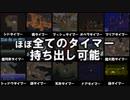 第79位:【????歩】FF6 極限低歩数攻略 -幻獣防衛戦離脱-【ゆっくり実況】 thumbnail