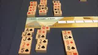 フクハナのボードゲーム紹介 No.340『ピラミッドポーカー』