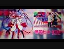 【鳴花ヒメ】スクランブル交際【鳴花メイカ】