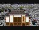 山オヤジ シリーズ】 山オヤジおっさん柔道物語ブログ その5