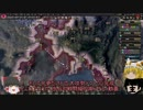 【HoI4】再び史実スペックアメリカと戦ってみた 第7回【ゆっくり実況】