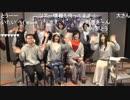 【コメ有】ライヴDVD「和楽器バンド大新年会2019」発売記念特番③