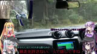 【SWIFT RS車載】暁・響ゆかマキのゆっくり車載動画 朝日トンネル・朝日峠【VOICEROID+ゆっくり車載】