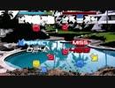 Summer Speedy Mix S22&S20