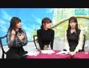 エンゲージプリンセス公式生放送~vol.6~ 2019年3月22日) 出演三澤紗千香、千本木彩花、上坂すみれ