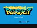 Fate Grand Order Quest(FGOQ)魔王同調ED+ラストバトル+ED・スタッフロール