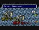 【FF4】初見の生主がルナザウルス相手に気が狂いそうになった…。