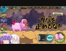 【オトギフロンティア】桜ともやしのディマイト討伐録EX part.1【ゆっくり実況】