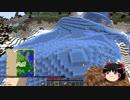 【Minecraft】気ままにまあまあマインクラフト30【ゆっくり実況】