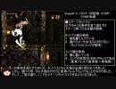 【ゆっくり解説】スーパードンキーコング2 Any% TA 35分34秒 (3/3)
