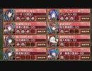 [城プロ:RE]秘伝武具 幽閉の紅弓(難) ★5改下 Lv60-68