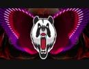 Skrillex & Rick Ross - Purple Lamborghini [重低音強化 / Bass Boost]
