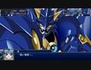 【スパロボT】ストーリー追体験動画 第24.5話-A【プレイ動画】