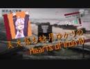 美大落ち結月ゆかりのHearts of Iron IV part4【Hoi4】