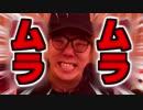 第81位:【悲報】金〇タクシー運転手に〇〇〇してしまいました