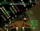 【TAS】エースコンバット04 Mission15 解放