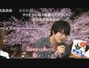 チャンネルリレー第23弾 ゲーム実況者合唱コンクール(Part1/2) シェイクセピア