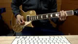 B'z『デウス』ちょっとだけギター弾いてみた
