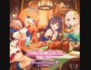 【プリンセスコネクト! Re:Dive 】~ようこそ美食殿へ!~
