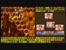 【TA/102%】スーパードンキーコング2 in 1:19:49 (2/4)
