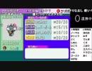 【YTL】うんこちゃん『ポケモンRSE 金ダツラ』part37【2019/03/27】