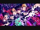 【GUMI feat. 神威がくぽ 】99.9【VOCALOIDカバー曲】