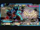 【五井チャリ】0317クロノレガリア ナバリ vs むっく 3戦ガチ