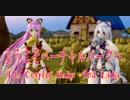 【MMD】ようこそバーチャルパークへ【Tda Cosplay Haku And Luka】