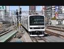 209系2200番台マリJ1編成高崎地区試運転返却回送 新宿到着