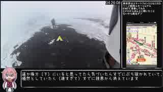 【RTA】ゆるふわ厳冬期富士山攻略RTA(前編)【テントが飛ぶなら人も飛ぶ】